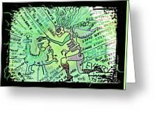 Dada Doodle In Green Greeting Card