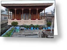Dal Lake Srinagar Kashmir Greeting Card