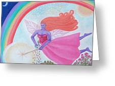 Dance With The Fairy Queen Greeting Card