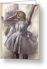 Dancer Stretching Greeting Card