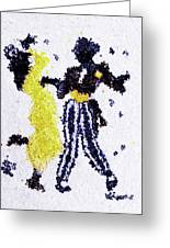 Dancing Couple Greeting Card by Natalya A