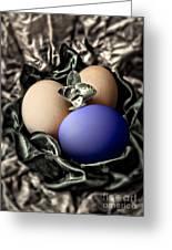 Dark Blue Easter Egg Greeting Card