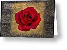 Darood Shareef-2 Greeting Card
