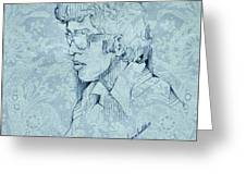 David Coloma 1971 Greeting Card