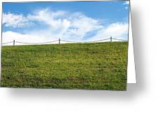 Daydreams- Nature Photograph Greeting Card