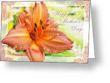 Daylily Greeting Card Mothers Day Greeting Card