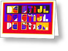 De Stijl Greeting Card