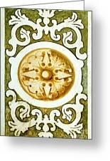 Decorative Art Greeting Card