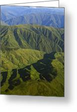 Deep Canyons Drain To Rio Apurimac Greeting Card