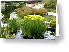 Deep Panorama Of Japanese Garden And Koi Greeting Card