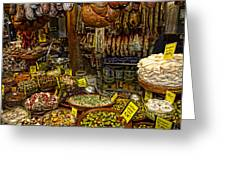 Deli In Palma De Mallorca Spain Greeting Card