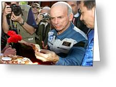 Dennis Tito, First Space Tourist Greeting Card