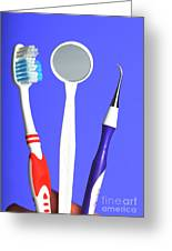 Dental Equipment Greeting Card