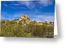 Desert Boulders Greeting Card