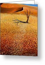 Desert Pan Greeting Card