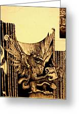 Detail 3 Of - An Unfinished Dream - Durer Greeting Card