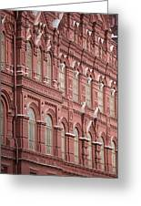 Detail Of The Kremlin, Moscow, Russia Greeting Card