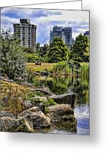 Devonian Harbour Park Greeting Card