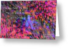 Dew Haiku Greeting Card