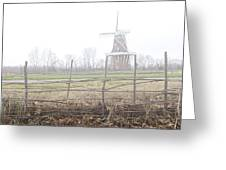 Dezwaan Windmill In Holland Michigan No.232 Greeting Card