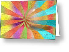 Digital Art 2 Greeting Card