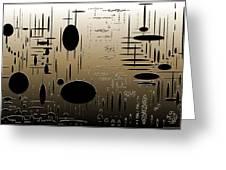 Digital Dimensions In Brown Series Image 2 Greeting Card