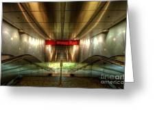 Digital Underground Greeting Card