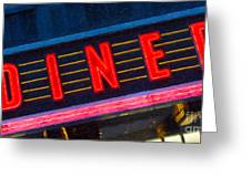Diner Sign In Neon Greeting Card