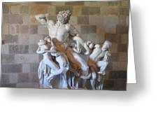 Dionysus Of Rhodes Greeting Card