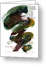 Discomfort Green Greeting Card by Judy Dodds