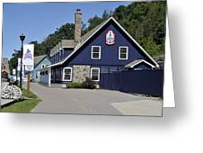 Discovery Harbour Greeting Card