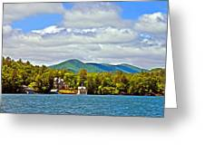Distant Lake View In Spring Greeting Card