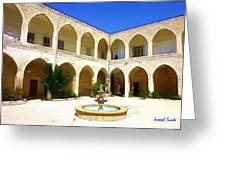Do-00494 Inside Court Saidet El-nourieh Greeting Card