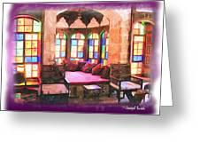 Do-00520 Emir Bachir Palace Interior-violet Bkgd Greeting Card