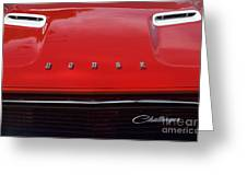 Dodge Challenger Hood And Grill Greeting Card