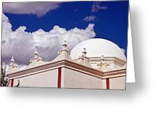 Dome Of The Mission San Xavier Greeting Card