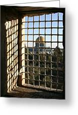 Dome Of The Rock Greeting Card by Tia Anderson-Esguerra