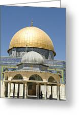 Dome Of The Rock Was Erected Greeting Card