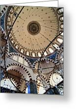 Domed Roof Of Rustem Pasa Mosque Greeting Card