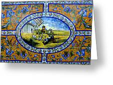 Don Quixote In Spanish Tile Greeting Card