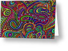 Doodle 3 Greeting Card