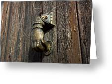 Door Handle In The Shape Of A Hand Greeting Card