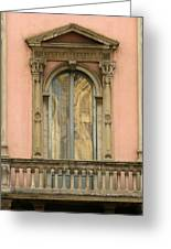 Doors Balcony And Duomo Reflection In Milan Italy Greeting Card