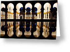 Doors Of Faith Greeting Card