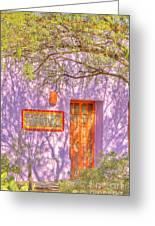 Doorway 9 Greeting Card