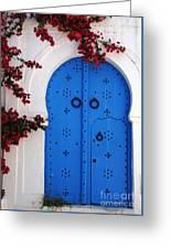 Doorway In Tunisia 1 Greeting Card