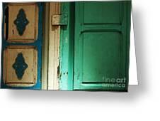 Doorway In Tunisia 4 Greeting Card