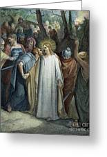 Dor�: Betrayal Of Christ Greeting Card