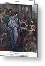 Dor�: Daughter Of Herod Greeting Card