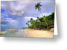 Double Rainbow At The Beach Greeting Card by Yhun Suarez
